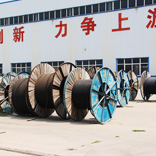 Henan Central Plain Cables and Wires Co,.Ltd.